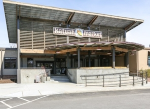 Design for Katuah Market by Sims Group Consulting Engineers in Asheville, North Carolina